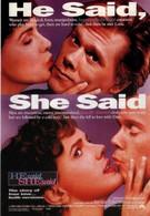 Он сказал, она сказала (1991)
