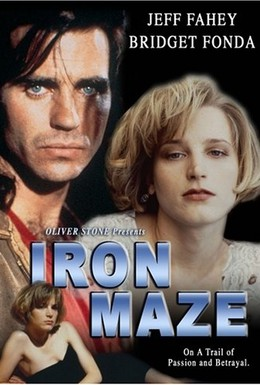 Постер фильма Железный лабиринт (1991)