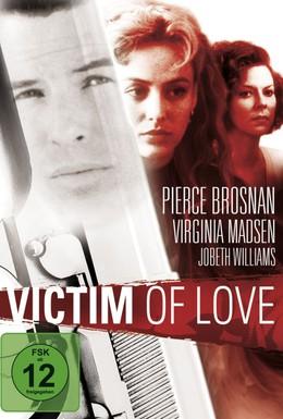Постер фильма Жертва любви (1991)