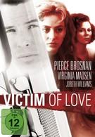 Жертва любви (1991)
