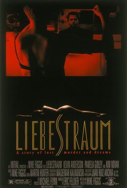 Постер фильма Либестраум (1991)