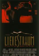 Либестраум (1991)