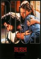 Кайф (1991)