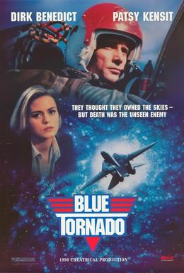 Постер фильма Голубой торнадо (1991)