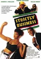 Только бизнес (1991)