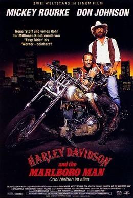 Постер фильма Харлей Дэвидсон и ковбой Мальборо (1991)