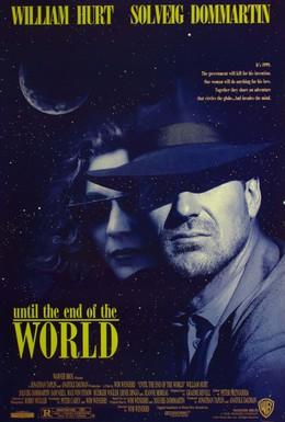 Постер фильма Когда наступит конец света (1991)