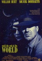 Когда наступит конец света (1991)