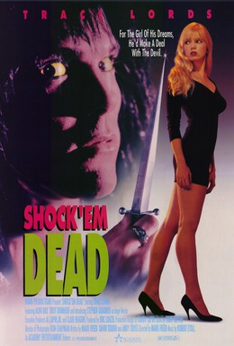 Постер фильма Срази их наповал (1991)