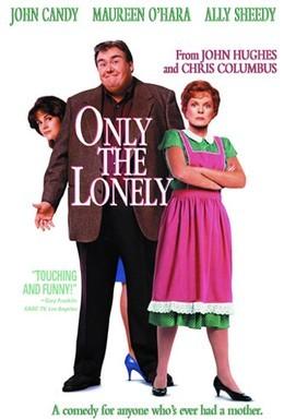 Постер фильма Поймет лишь одинокий (1991)
