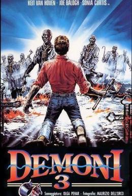 Постер фильма Черные демоны (1991)