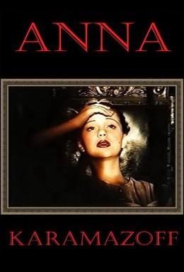 Постер фильма Анна Карамазофф (1991)