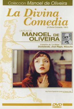 Постер фильма Божественная комедия (1991)