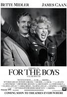 Для парней (1991)