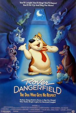 Постер фильма Пес из Лас-Вегаса (1991)