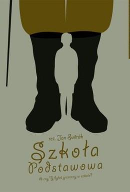 Постер фильма Начальная школа (1991)