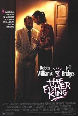 Постер фильма Король-рыбак (1991)