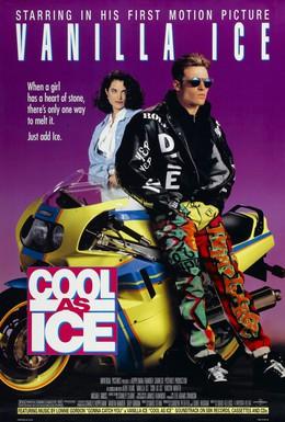 Постер фильма Холодный как лед (1991)