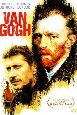 Постер фильма Ван Гог (1991)