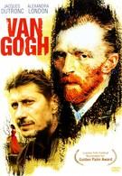 Ван Гог (1991)