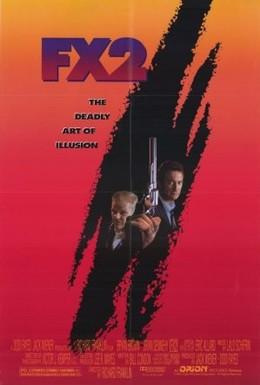 Постер фильма Иллюзия убийства 2 (1991)