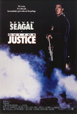 Постер фильма Во имя справедливости (1991)