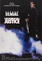 Во имя справедливости (1991)