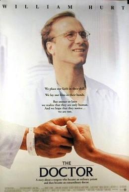 Постер фильма Доктор (1991)