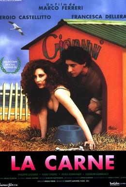 Постер фильма Плоть (1991)