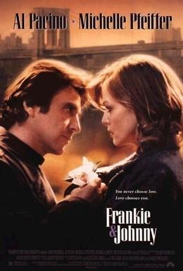 Постер фильма Фрэнки и Джонни (1991)