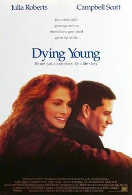 Постер фильма Умереть молодым (1991)
