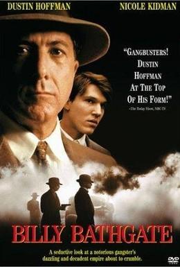 Постер фильма Билли Батгейт (1991)