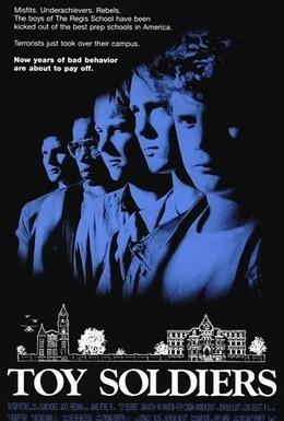 Постер фильма Игрушечные солдатики (1991)