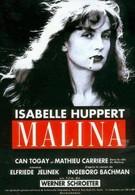 Малина (1991)