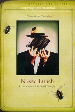 Постер фильма Обед нагишом (1991)