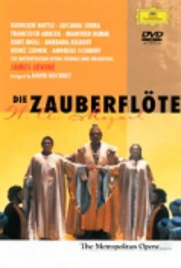 Постер фильма Волшебная флейта (1991)