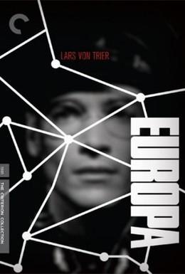 Постер фильма Европа (1991)