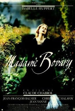 Постер фильма Мадам Бовари (1991)