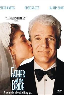 Постер фильма Отец невесты (1991)