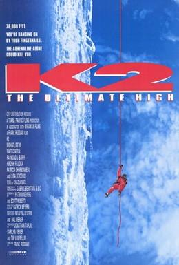 Постер фильма К2: Предельная высота (1991)