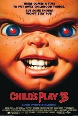Постер фильма Детские игры 3 (1991)