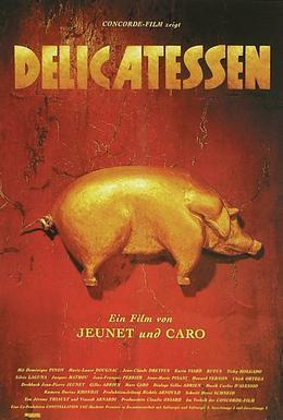 Постер фильма Деликатесы (1991)