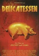 Деликатесы (1991)