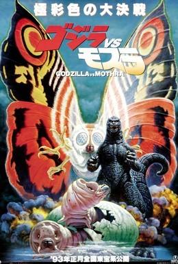 Постер фильма Годзилла против Мотры: Битва за Землю (1992)