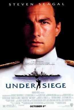 Постер фильма В осаде (1992)