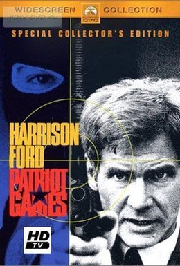 Постер фильма Игры патриотов (1992)