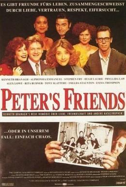 Постер фильма Друзья Питера (1992)