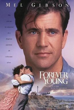 Постер фильма Вечно молодой (1992)