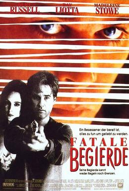 Постер фильма Незаконное вторжение (1992)