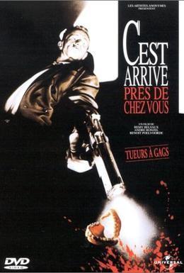 Постер фильма Человек кусает собаку (1992)